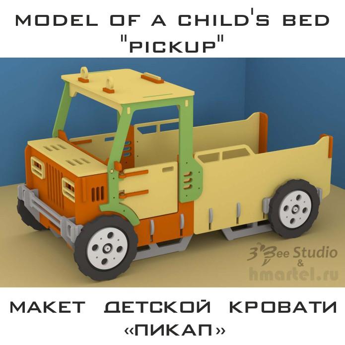 bed_vector-01_pikap-web.jpg