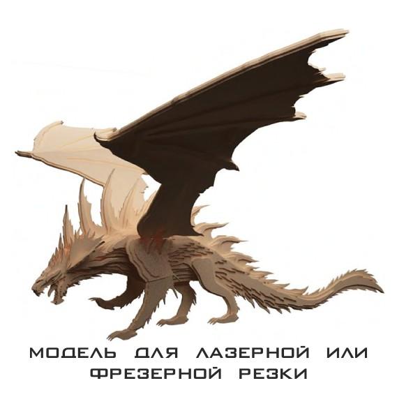 dragon-laser-cut.jpg