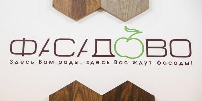 logo_fasadovo.jpg