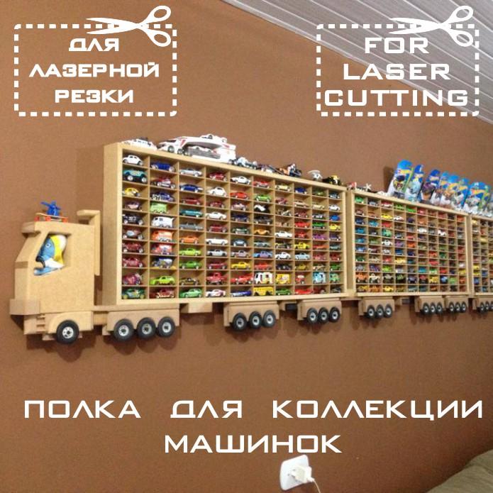 polka_for_cars-01.jpg